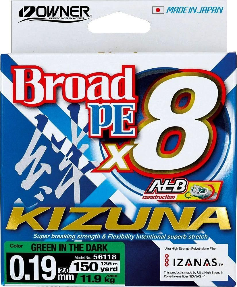 Owner Plecionka Owner Broad Pe Kizuna Green 8X 0
