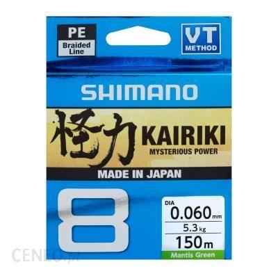 Shimano Plecionka Kairiki 8 0